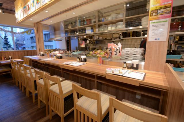 オホーツクの恵み 網走市 西新橋店の画像・写真